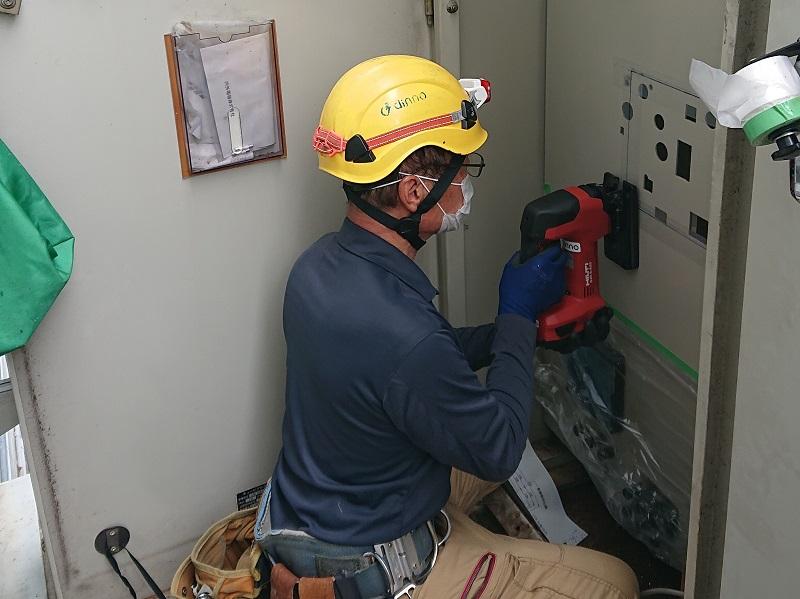 高圧受電設備改修