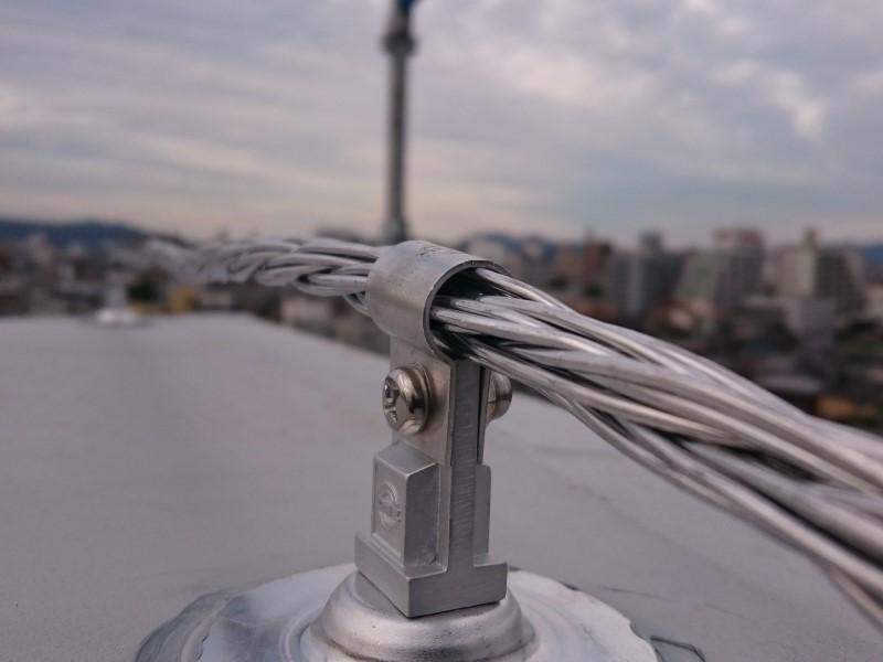 避雷針改修工事